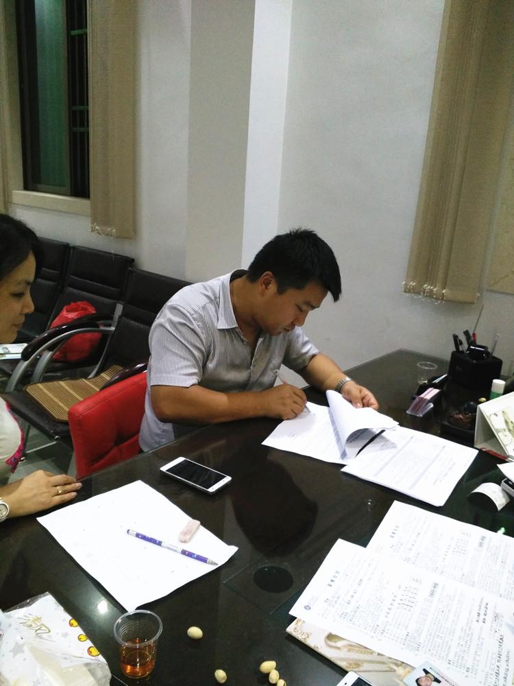 签单喜讯 - 惠州市福居装饰设计工程有限公司